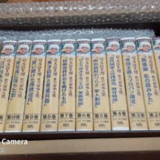 司馬遼太郎VHS値引き致しました