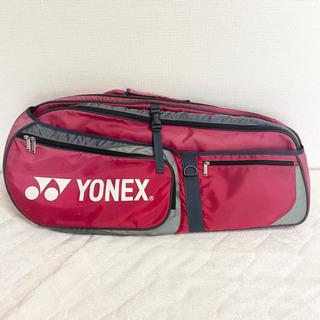 ヨネックスのテニスキャリー YONEX