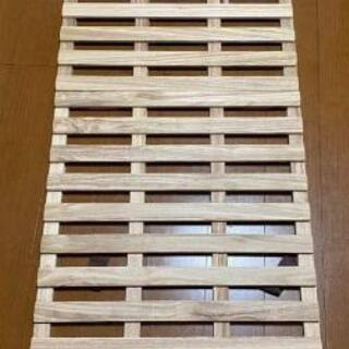 【 取引中 】ニトリ 二つ折りすのこ シングル×2