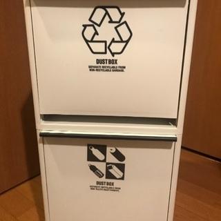 2段ゴミ箱