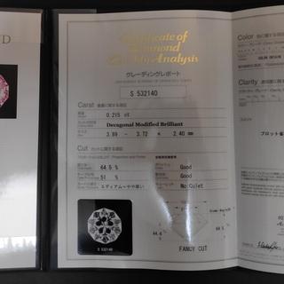 【婚約指輪・未使用品】さくらダイヤモンド0.215ct