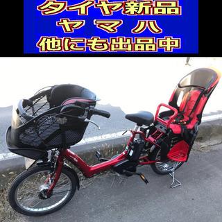 💚L3J電動自転車N71S💙ヤマハキッス❤️20インチ💛充電器なし🟢