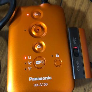 ウェアラブルカメラ パナソニック HX-A100