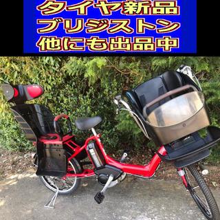 ✳️J5R電動自転車F44X🔺ブリジストンアンジェリーノ🔻20インチ🚲