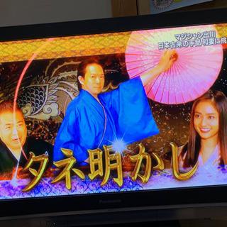 ★パナソニック  42型液晶テレビ 完動品★