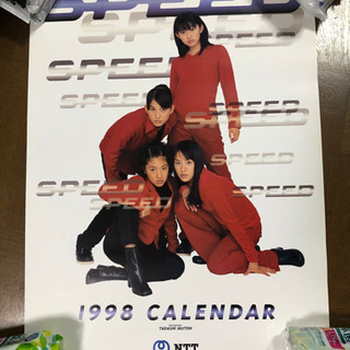 SPEED  1998年カレンダー