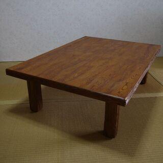 鹿児島県産 屋久杉使用・認定番号あり 漆塗装 座卓・和テーブル