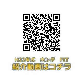 【走行少・車検R3年3月】H22年式 ホンダ・フィット ※内装クリーニング済み 極上車 - 中古車