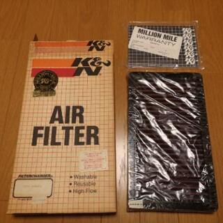 【未使用】K&N エアフィルター AR75,155頃のイタ車向け?
