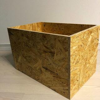 【男前インテリア】収納ボックス(長方形)【木の箱】