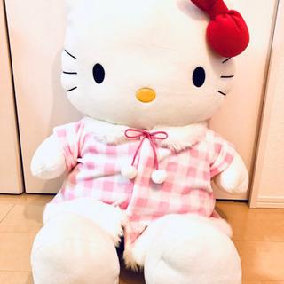 【非売品】キティちゃん 特大 ぬいぐるみ【激レア】