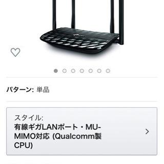 TP-LINK archer C6 美品 WIFI