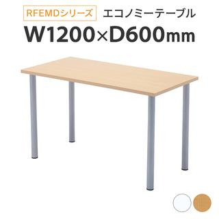 【新品未使用】シンプルで使いやすい、実用的なテーブル【発送可能!】