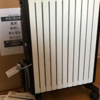 デロンギ(DeLonghi)オイルヒーター MDHU15-BK