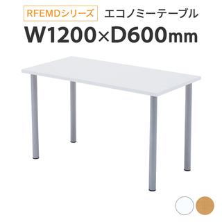 【新品未使用】シンプルで使いやすい、実用的なテーブル【発送可能!!】
