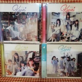 日向坂46 キュン CD 4枚セット