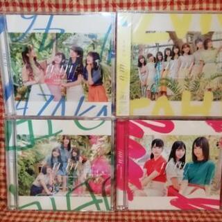 日向坂46 ドレミソラシド CD 4枚セット