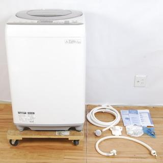2454 SHARP シャープ 洗濯機 ES-GV90P-N 9...