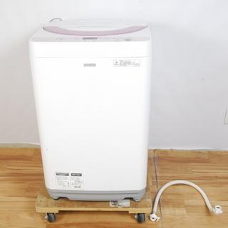 2455 SHARP シャープ 全自動洗濯機 ES-G55RC ...
