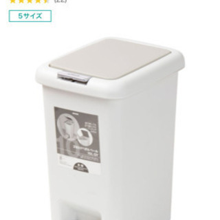 ニトリ ゴミ箱 ペダルペール 30L