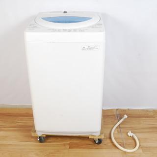 2459 TOSHIBA 東芝 AW-5G5(W) 全自動洗濯機...