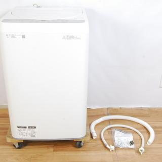 2461 SHARP シャープ 全自動洗濯機 ES-GE5C 5...
