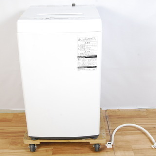 2462 TOSHIBA 東芝 全自動洗濯機 AW-45M7(W...