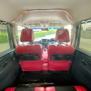 タクシー 介護車両 飛沫感染予防に 新品 透明ビニールカーテン