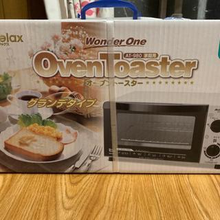 オーブントースター(決定しました)