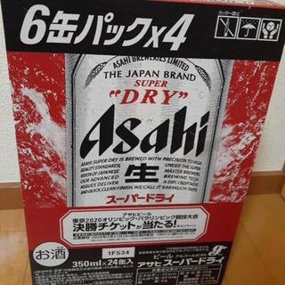新品未開封★ビール1ケース350ml×24本★アサヒスーパードライ