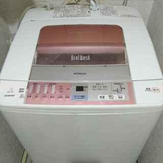 日立製 縦型洗濯機 ビートウオッシュ 7kg 2010年製 BW...