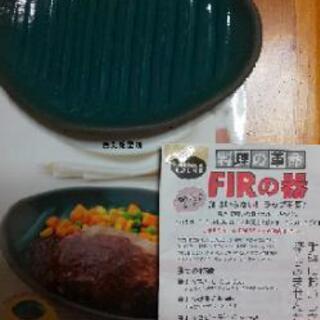 レンジで魚が焼けるお皿