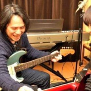柿野重雄音楽スクール ギター・ボーカル教室