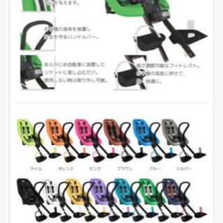YeppMini自転車用前乗せチャイルドシート黒おしゃれデザイン