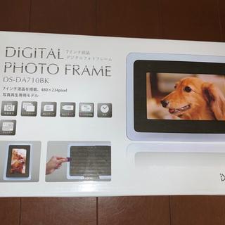 ほぼ未使用 デジタルフォトフレーム DS-DA710BK