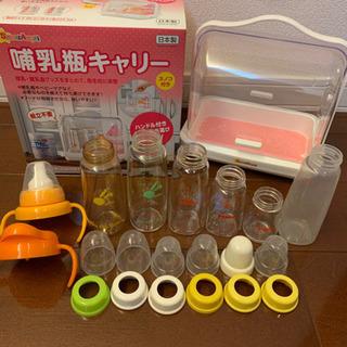 哺乳瓶、哺乳瓶キャリー、マグコップ、マグスパウト