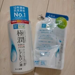【未開封 】極潤スーパーヒアルロン酸