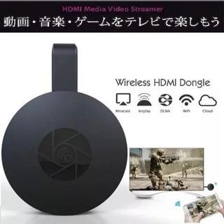 HDMIミラキャスト ミラーキャスト ドンクルレシーバー 無線