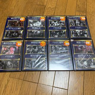 世界の名画DVDコレクション 8枚セット