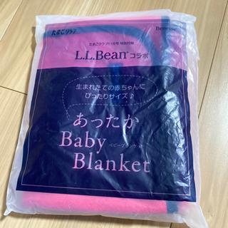 L.L.Bean コラボブランケット