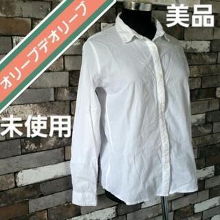 白シャツの画像