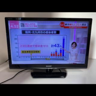 SHARP★24型 LED液晶テレビ AQUOS LC-24K2...
