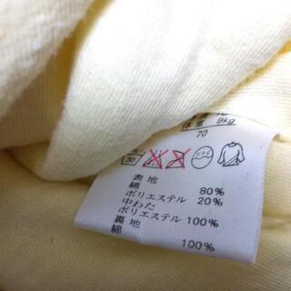 子供服 男の子 女の子 70サイズ 長袖ロンパース おくるみ 黄色 − 大阪府