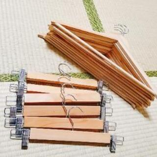 【東急ハンズ】木製ハンガーセット(ハンガー9本+ボトムス用6本)