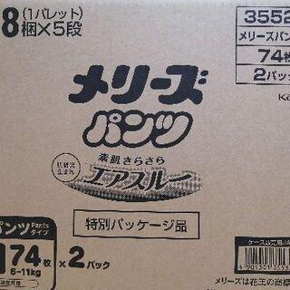 【パンツ Mサイズ】メリーズさらさらエアスルー 148枚 (74...