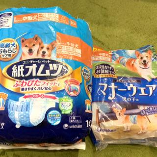 犬 中型犬用 紙オムツ マナーウェア