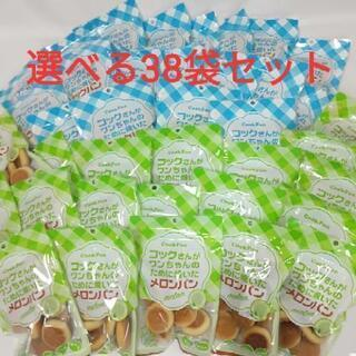 犬用おやつ コックパン メロンパン味 ヨーグルト味 38袋セット...