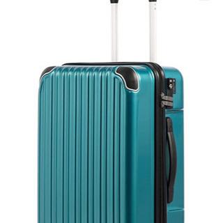 スーツケース(使用回数2回のみ・4-7泊用)
