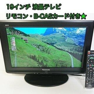 Panasonic 19インチ 液晶テレビ「VIERA TH-L...