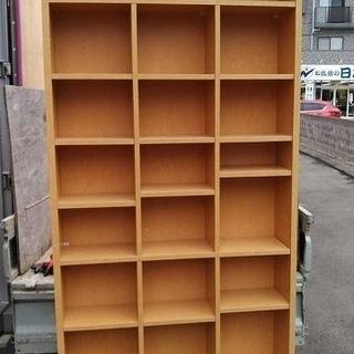 大型 本棚 オープンラック 書棚 収納 飾り棚 ブックシェルフ 収納棚